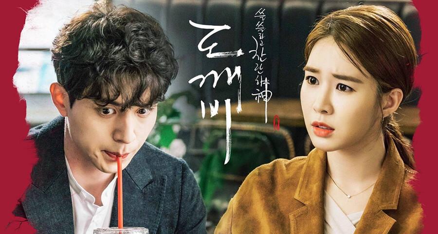 [Resim: lee-dong-wook-yoo-in-na.jpg]